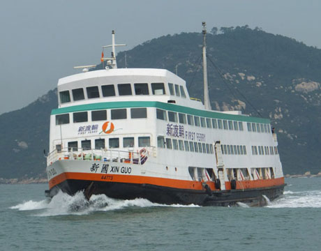 Central Island Ferry Ticket