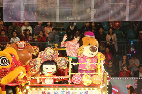 partnering with hong kong brand chocolate rain hong kong tourism boards float for the 2018 chinese new year night parade was modelled on hong kongs