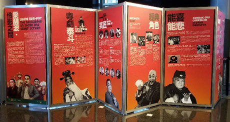 Modern Exhibition Stand Up Comedy : Current exhibitions hong kong extras3