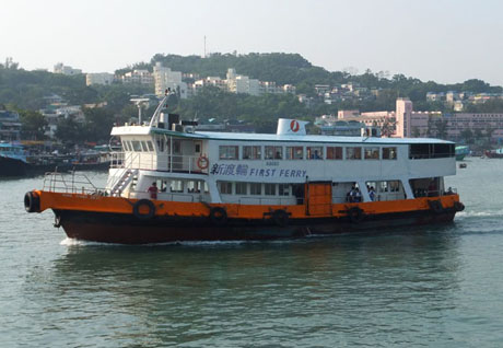 Lantau Island Ferries