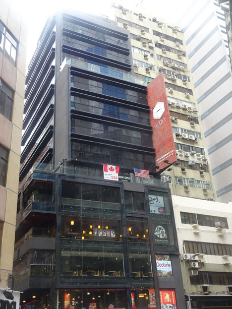 Hotel Hart Occupies The 6th To 14th Floors Of This Building In Tsim Sha Tsui