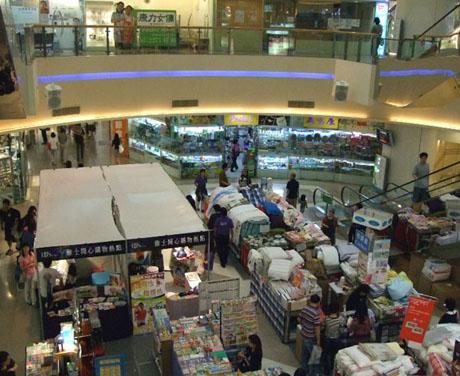 Shopping Malls Kowloon Hong Kong Extras3