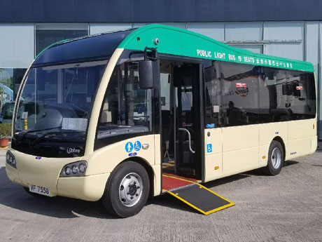 The First 19 Seat Optare Low Floor Wheelchair Accessible Green Minibus Began Trials In January 2018