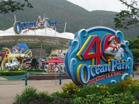 Ocean park hong kong extras3 ocean park gumiabroncs Image collections