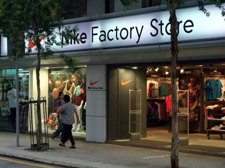 Nike Factory Outlet in Citygate Outlets