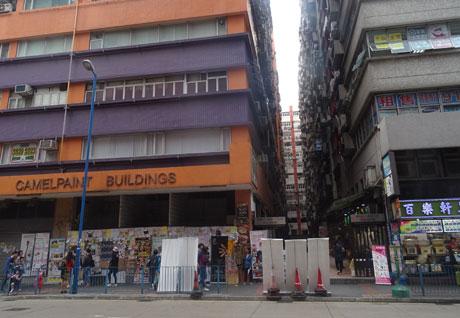 OUTLET   FACTORY SHOPS - HONG KONG EXTRAS3 165671af4