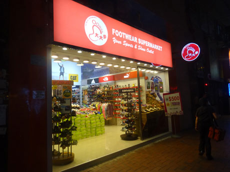 kaiser supermarket number