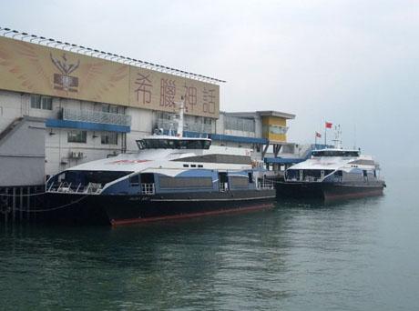 To Macau Hong Kong Extras3