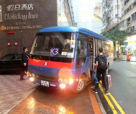 Free Airport Express Shuttle Bus From Kowloon Station Seen At Holiday Inn Golden Mile On Route K3