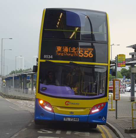 S56 Shuttle Bus Circular Route Provides An Frequent Express Service From The Airport To Tung Chung Station With A Journey Time Of About 9 Minutes