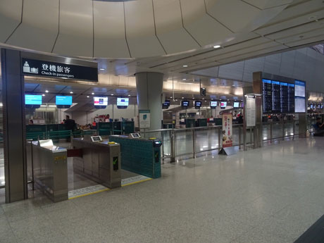 how to get from hong kong airport to kowloon