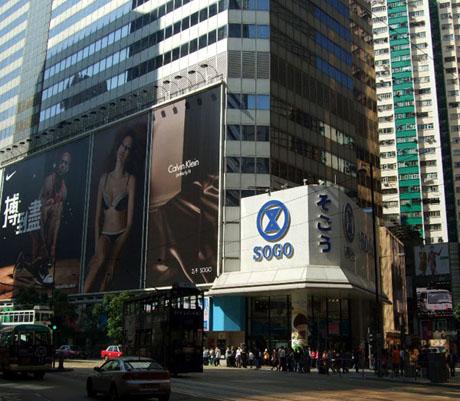 shopping malls  hong kong island  hong kong extras3