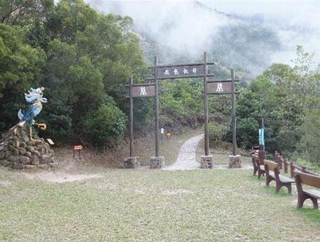 NGONG PING - HONG KONG EXTRAS3