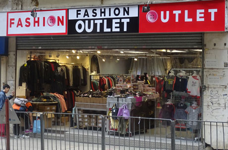 5fb12d0677 EVELYN B FASHION, GRAND PROGRESS BUILDING, 15/16 LAN KWAI FONG, CENTRAL  EVISU OUTLET, G/F 12 CITYGATE OUTLETS, TUNG CHUNG FASHION OUTLET, 11 HILL  ROAD, ...