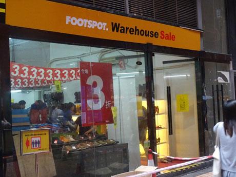 96e3dd65bb Footspot Warehouse at Camelpaint Buildings, Kwun Tong