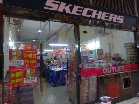 7ac143fc7c Skechers Outlet is one of several