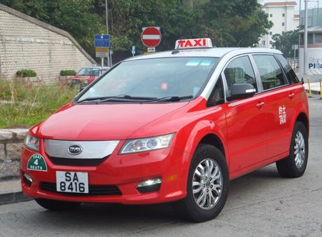 Taxis Hong Kong Extras3